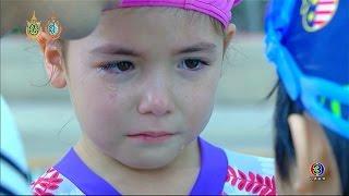 ปุ๊กกี้ทำลูกหมีจมน้ำ | ดวงใจพิสุทธิ์ | TV3 Official