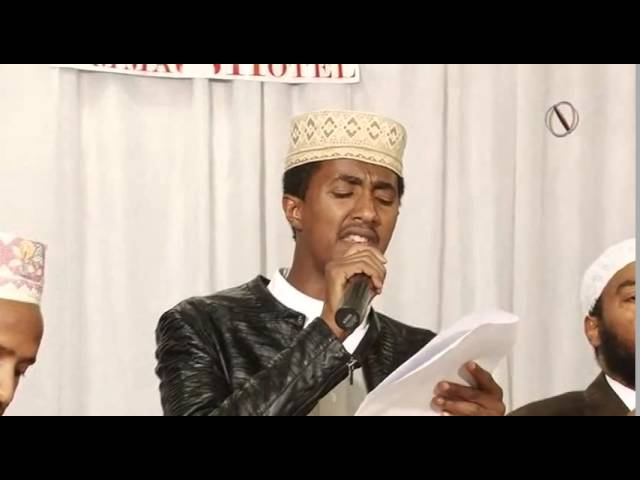 Fidake Nefsi Abi We Ummi | ??? ??? ??? ??? (NEW Ethio Best Nesheda)