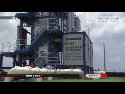 Sea water power generator يولد الكهرباء من ماء البحر, تقنية جديدة