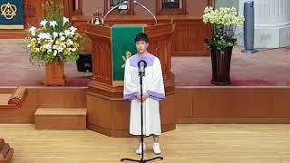 """준호1부예배특송""""여호와는 나의목자시니"""""""