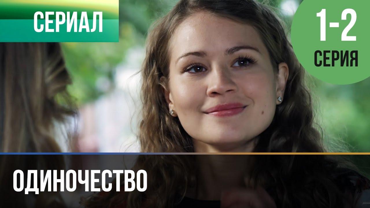 Сериалы телекомпании русское телевидение