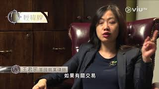 Download 《經緯線》跨國貪賄案 - 何志平案背後的「軟實力」競爭 Mp3