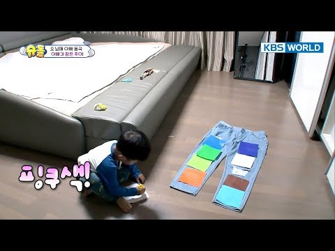 Good son Sian glues colored papers on DongGook's ripped jeans![The Return of Superman/2017.11.19]