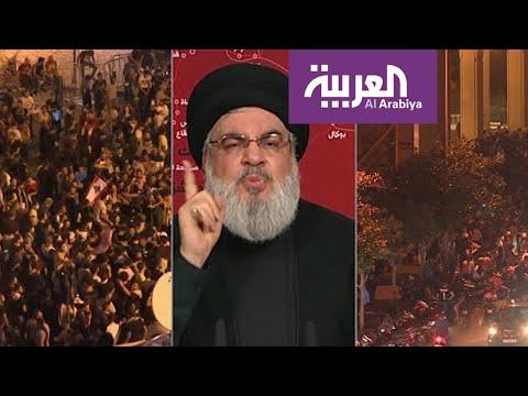 حسن نصر الله توعد من يترك الحكومة بالمحاكمة والمحاسبة  - نشر قبل 11 ساعة