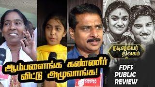 Keerthi Suresh ! | Nadigayar Thilamgam Public Review
