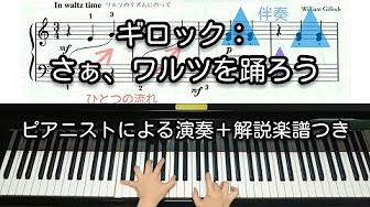 グレンツェン ピアノ コンクール 2020