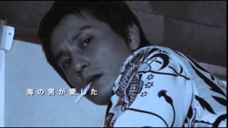 チャンネル登録よろしくお願いいたします。 特殊任務を負った男・綾瀬(...