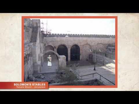 Origins Of Banking - Israel Video