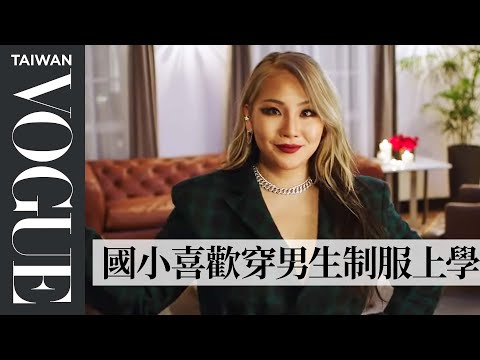 韓國舞曲天后CL的名字原來是這樣來的?更多關於她..... 73個快問快答