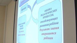 Внедрение информационно-коммуникационных технологий в образование обсуждали в Йошкар-Оле