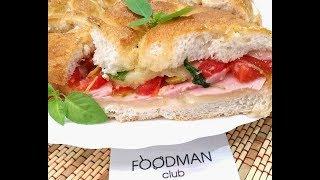 Закрытая пицца за 10 минут: рецепт от Foodman.club