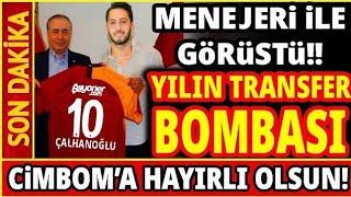 BOMBA TRANSFER!! HAKAN ÇALHANOĞLU GALATASARAY'A!! MENAJERİ AÇIKLADI!!