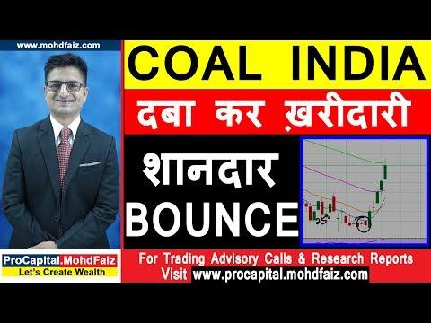 COAL INDIA  SHARE - दबा कर ख़रीदारी शानदार BOUNCE   Latest Share Market Tips