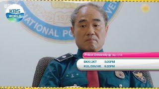 September 18 SAT - Police University / Revolutionary Sisters [Today Highlights | KBS WORLD TV]