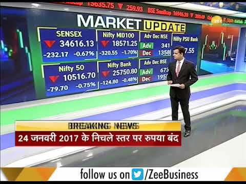 Sensex slips 232 points; Nifty near 10,500; Sun Pharma drop 4%