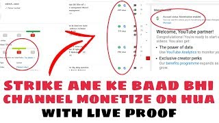 Channel per strike ane ke bad monetize on hoga ya ni | after strike channel monetize #monetization