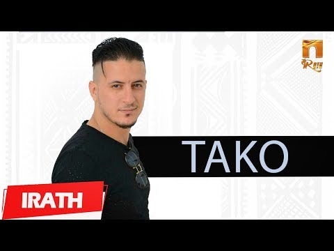 TAKO 2018- Hymne - Officiel Video
