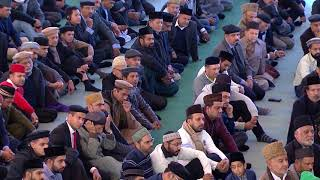 Friday Sermon English - 17th November 2017