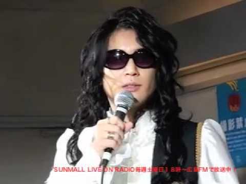 Revo @ Hiroshima FM's SUNMALL LIVE ON RADIO