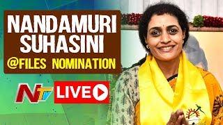 Suhasini and Balakrishna to file Nomination at Kukatpally Municipal Office Live | NTV