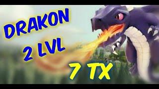 Атака драконами 2 LVL / фарм черного эликсира на 7 ТХ
