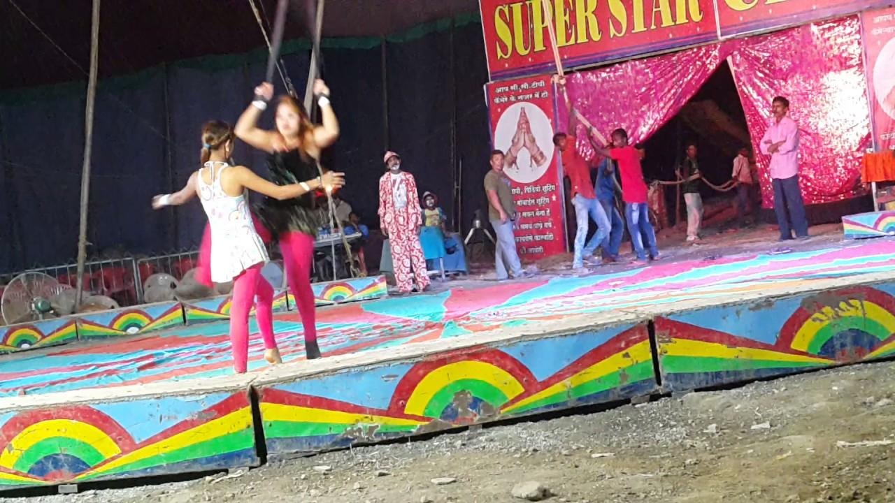 Super star circus