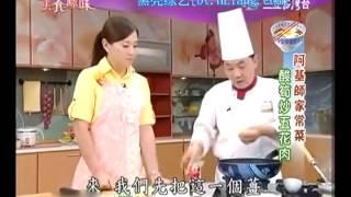阿基師食譜教你做酸筍炒五花肉食譜