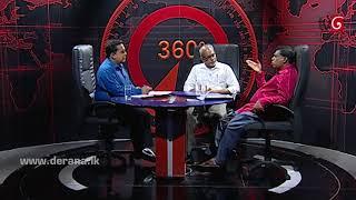 360 with M. K. Shivajilingam ( 30-10-2017 ) Thumbnail