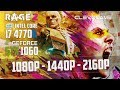RAGE 2 - GTX 1060 6GB - i7 4770K - 1080p - 1440p - 4K - FRAMERATE TEST | СlevoGame