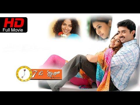 Full Kannada Movie 2006  7 O Clock  Pooja Kanwal, Mithun Tejaswi