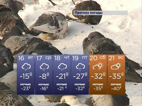 В Красноярский край идут сильнейшие морозы