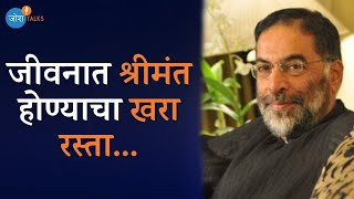 Vitthal Kamat यांची Inspiring Life Story नक्की पहा l | Vitthal Kamat | Josh Talks Marathi