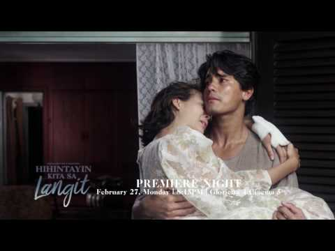 ABS-CBN Film Restoration: Cinema Classics Invite - Carlitos Siguion - Reyna