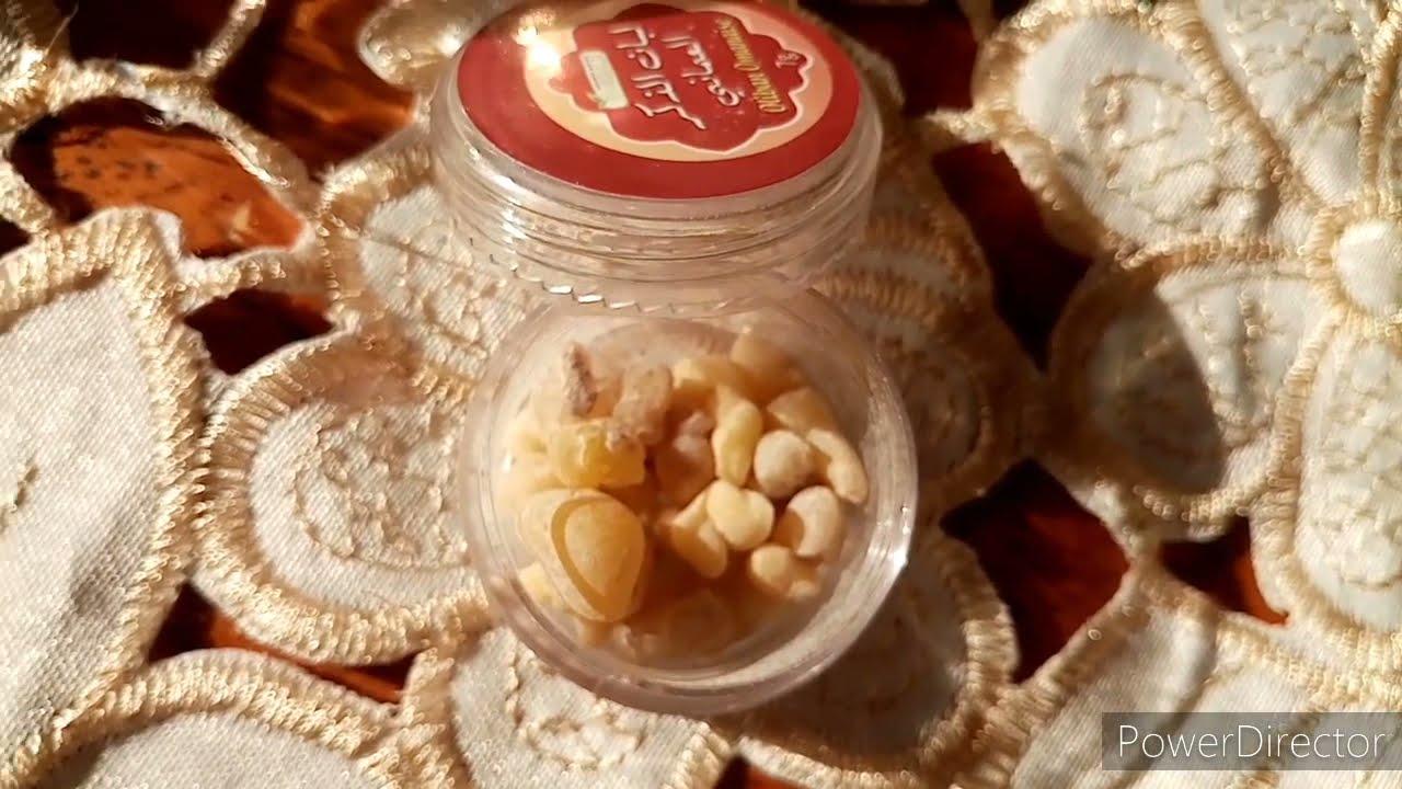 الفرق بين لبان الذكر والصمغ العربي Rajabanvlog