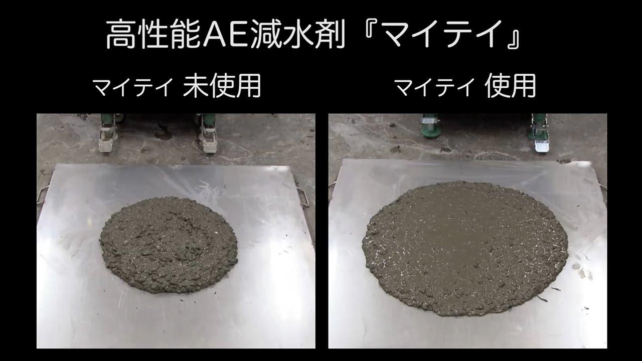 花王 コーポレート RD化学品マイ...