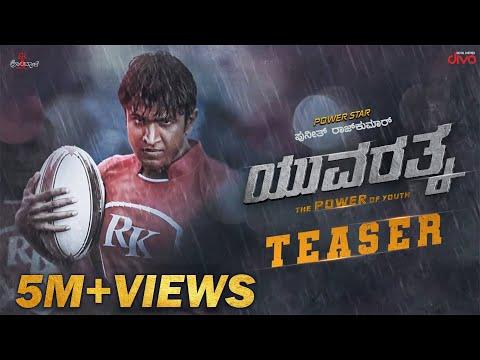 Yuvarathnaa - Official Teaser | Puneeth Rajkumar | Santhosh Ananddram | Thaman