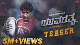 Puneeth Rajkumar's Yuvarathnaa Trailer 2019