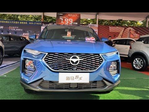 2020 Haima 8S Walkaround- China Auto Show(2020款海马8S,外观与内饰实拍)