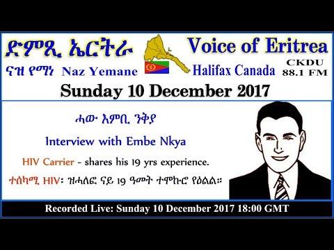 ckdu Voice of Eritrea Naz Yemane programme 2017-12-10 Embi-Nkiya-about-HIV