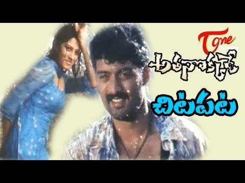 Athanokkade - Telugu Songs - Chitapata - Sindhu Tulani - Kalyan Ram