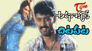Athanokkade Movie Songs | Chitapata Song |  Kalyan Ram |  Sindhu Tulani  |  Mani Sharma