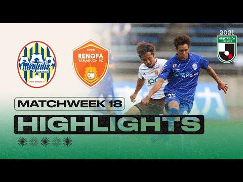 Yamagata Renofa Yamaguchi Goals And Highlights
