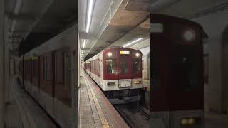 1400系FC07+1233系VC42 伊勢中川行き急行発車