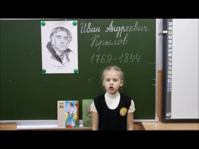 Изображение предпросмотра прочтения – ВарвараПиляева читает произведение «Стрекоза и Муравей» И.А.Крылова