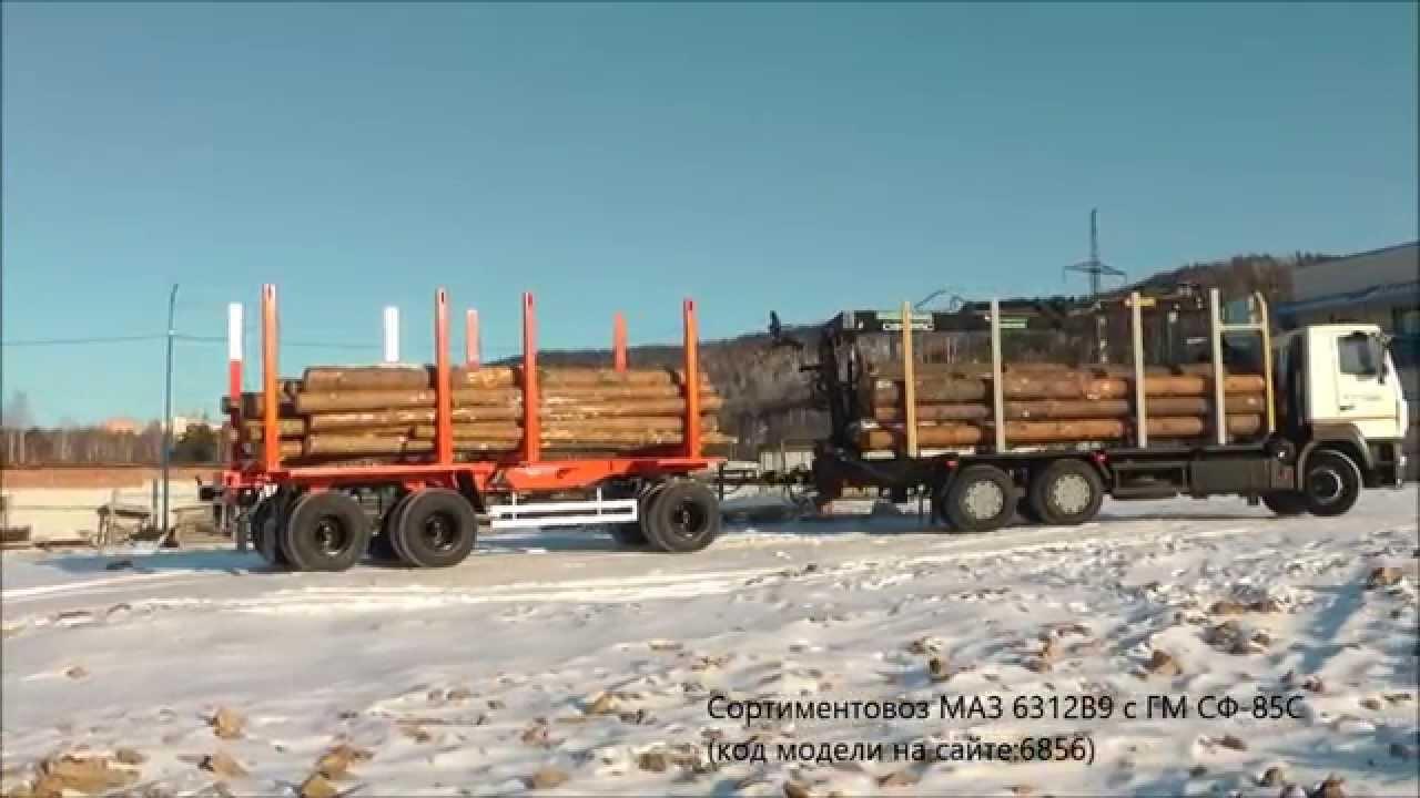 Прицеп лесовоз Oniar - YouTube