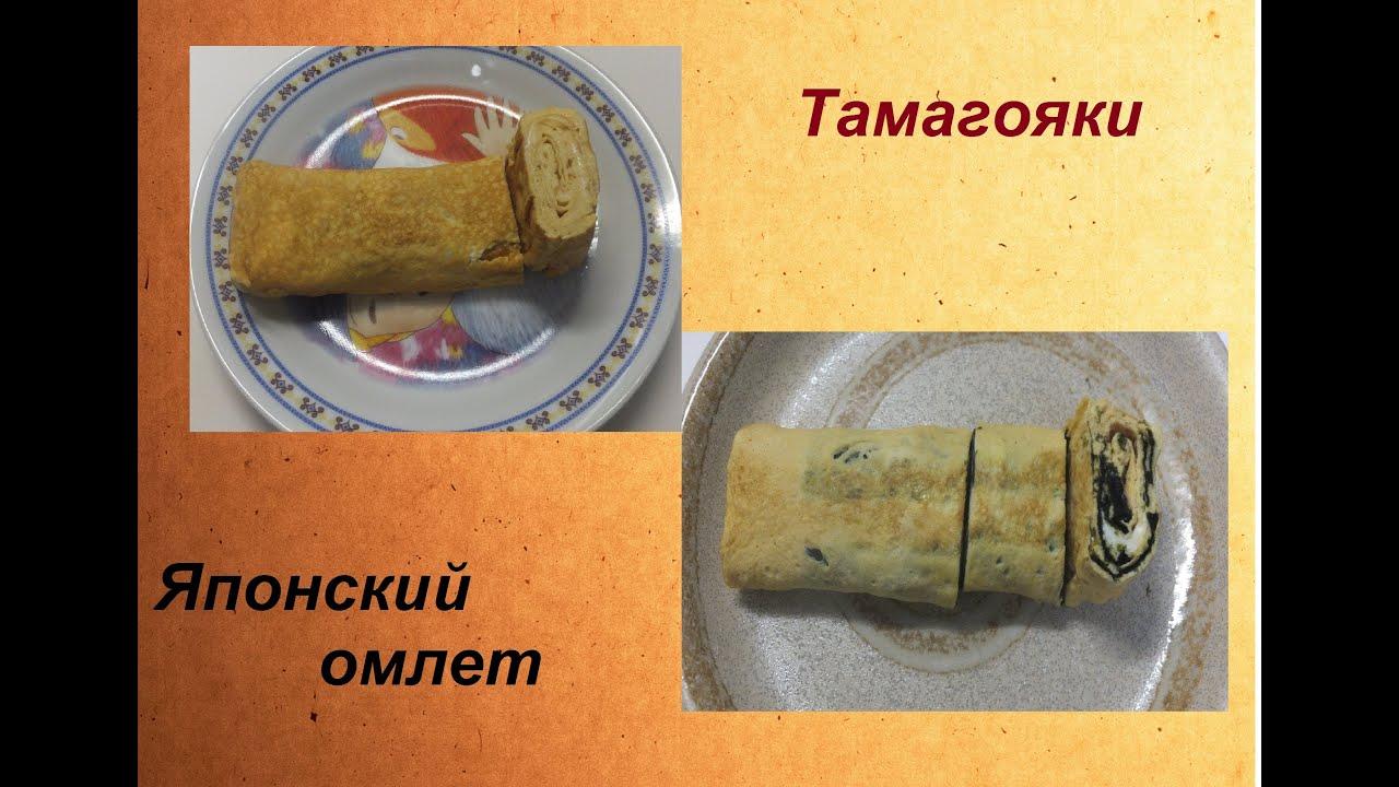 ЮАН доставка суши в Саратове