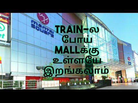 Mantri Square Mall Bangalore vlog in tamil   மந்திரி மால் பெங்களூர்  