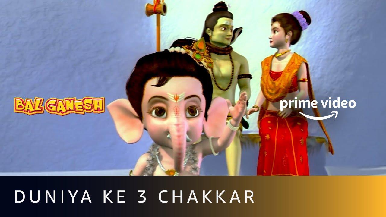 Puri Duniya Ke 3 Chakkar | Bal Ganesh | Amazon Prime Video #shorts