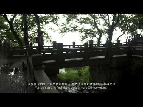 Suzhou Changshu, Jiangsu