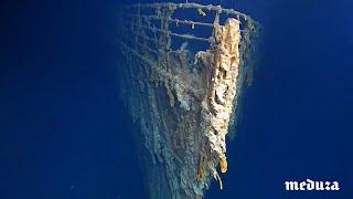"""Как сейчас выглядит """"Титаник"""""""